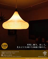japanese style lighting. product information japanese style lighting