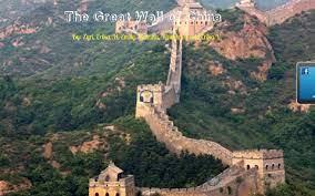 great wall of china by katrina lui