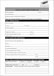 standard employment application form template sample invitations standard employment application form template