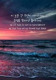 Aesthetic Wallpaper Korean Quotes