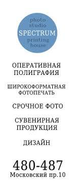 Широкоформатная печать Чертежи Дипломы Чебоксары ВКонтакте Чертежи Дипломы Чебоксары