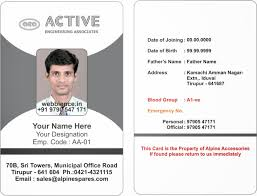 identity card size template galleries employee id card templatres new 2014082c