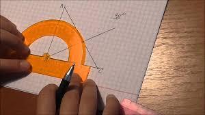Как начертить <b>угол</b> без транспортира заданной величины ...
