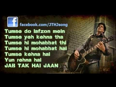 jab tak hai jaan shayari lyrics