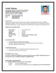 Plant Inspector Resume Acepeople Co