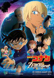 Detective Conan: The Zero Enforcer