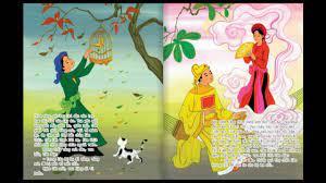 Kênh Thiếu Nhi-Tấm Cám-Truyện cho bé,truyện cổ tích - YouTube