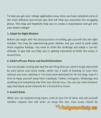 tips to write an excellent college application essay in a jiffy 2