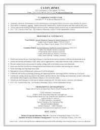 Sample Of Education Resume Resume Example Sample Resume Educational ...