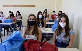 Στα σχολεία επιστρέφουν σήμερα οι καθηγητές, προκειμένου να γίνουν οι απαραίτητες προετοιμασίες για την έναρξη μαθημάτων στην γ' λυκείου την δευτέρα 11 μαΐου… Ta Sxoleia Ston Korwnoio