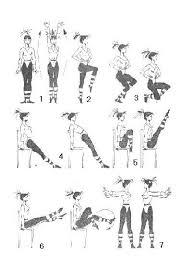 Утренняя гигиеническая гимнастика Реферат Комплекс упражнений у тренней гимнастики