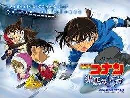 Pin by m j on detective conan   Detective conan, Anime, Detective conan  shinichi