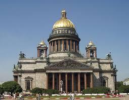 Задание по окружающему миру Рассказать об одной из  Исаа́киевский собо́р официальное название собор преподобного Исаакия Далматского крупнейший православный храм Санкт Петербурга Расположен на