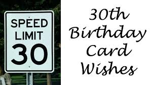 30th Birthday Quotes New 48th Birthday Messages What To Write In A 48th Birthday Card