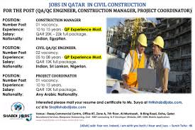 Jobs In Qatar In Civil Construction For The Post Qa Qc