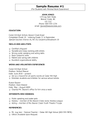 Resume Currently In College Eliolera Com Resume For Study