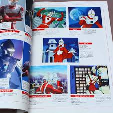 ultraman taro photo book