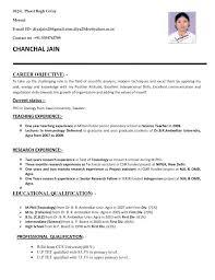 Resume Format Application Resume Format Teacher Job Resume For Teachers Job Application In