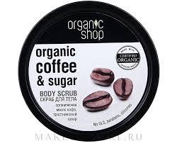 "<b>Скраб для тела</b> ""<b>Бразильский</b> кофе"" - Organic Shop Body Scrub ..."
