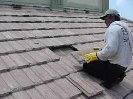 Broken Roof Tile Repair