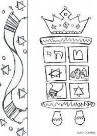 Small Picture 46 best Jewish Coloring Pages images on Pinterest Free coloring