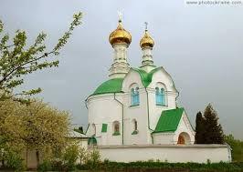 Картинки по запросу васильевская церковь ротонда во владимире волынском