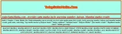 Matka Satta Number Chart Desawar Satta King Fast Result Desawar Disawar Ka Chart 2019 List