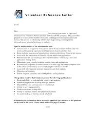Sample Of Recommendation Letter For Volunteer Work