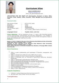 Curriculum Vitae Examples Vita Resume Example Career Objective