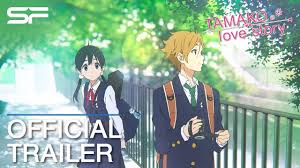 Tamako Love Story | Official Trailer (English subtitle) - YouTube