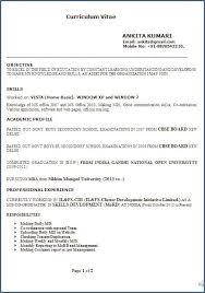 Plural Of Resume Kantosanpo Com