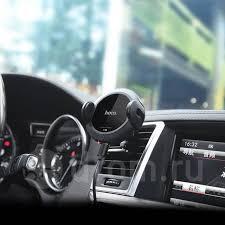 Автомобильный <b>держатель</b> зарядка для телефона <b>Hoco</b> CA35 ...
