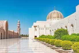 sultan grand mosque in mu qaboos grand mosque area