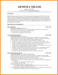 Retail Resume Sample No Experience Skills To Put On A Resume For