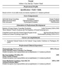 Beautiful Can Resume Be Two Pages Pictures - Simple resume Office .