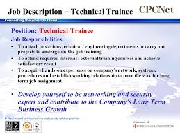 Technical Engineer Job Description Cpcnet Connecting The World To China Cpcnet Topics To Be Covered