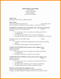Resume Job Title Examples Resume Job Title Examples Fresh 24 First Job Resume Templates 21