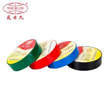 China <b>Self Adhesive Waterproof</b> Customized <b>Thickness PVC</b> ...
