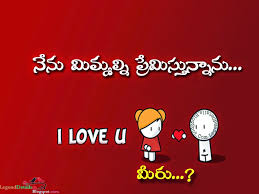 Telugu Wallpapers Love Good Morning Babe Quote Free Wallpaper