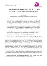 when prior knowledge helps self report of first year university  when prior knowledge helps self report of first year university undergraduates on academic writing pdf available
