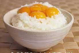 卵 かけ ご飯