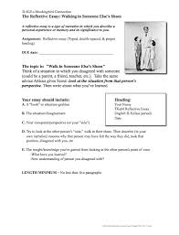 essay on inspector calls finance resume hot words vanity comes to kill a mockingbird suggested essay topics