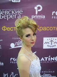 Дипломные работы выпускников Колледж Петербургской Моды после  Выпуск 2017