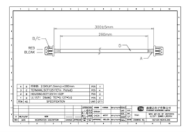 mx 16 pin connector wire harness buy 16 pin connector wire wire harness design software free at Wire Harness Drawing