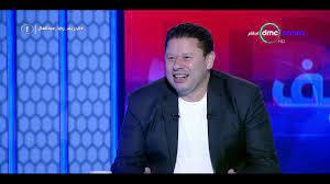 """الحريف - عودة """"رضا عبد العال"""" بعد خسارة رهانه مع إبراهيم فايق - YouTube"""