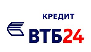 Как узнать задолженность по кредиту в ВТБ через Интернет  Кредит ВТБ24