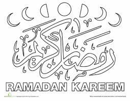 Ramadan Coloring Page Prints Ramadan Eid Crafts Ramadan