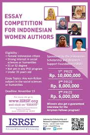 isrsf essay competition for n women  women2016