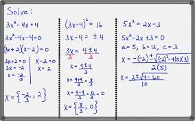 this demonstrates how to choose the best method for solving a quadratic equation it demonstrates solving with factoring square root property