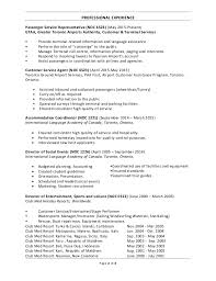 ramp agent job description resume resume ideas